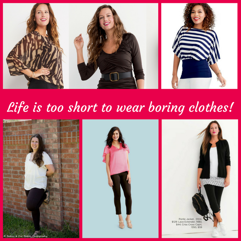 Life is too short to wear boring clothes! (1).png